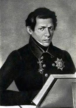 Николай Лобачевский.