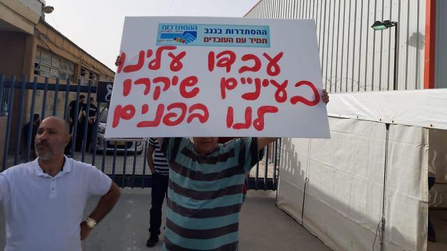 Демонстрация в Беэр-Шеве. Фото: Барэль Эфраим