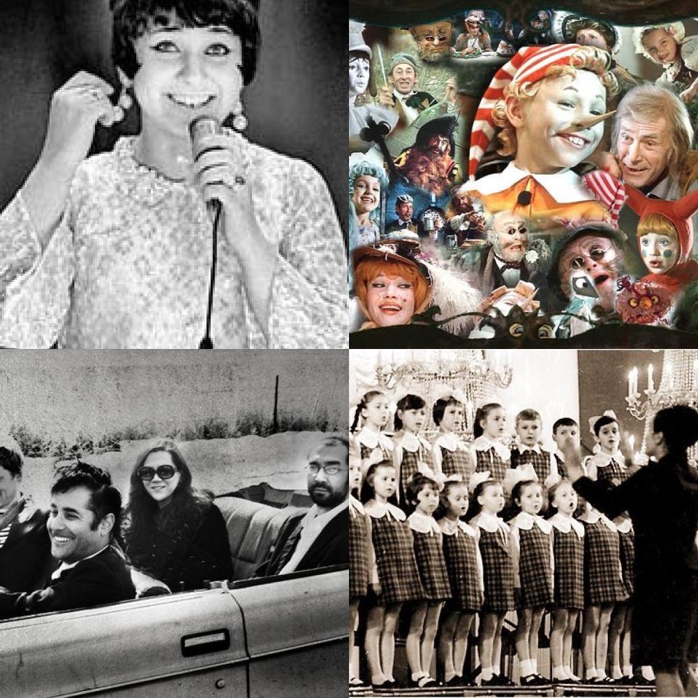 Ретро песни советского детства школьные годы чудесные клип.